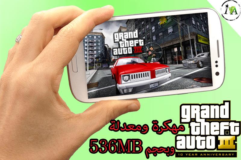 تحميل GTA 3 لاندرويد معدلة وشبيهة GTA 4 مجانا