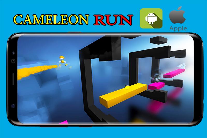 تحميل لعبة cameleon run للاندرويد والأيفون