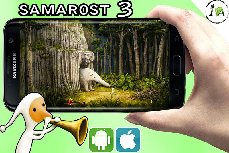 تحميل لعبة samarost 3 كاملة برابط واحد: