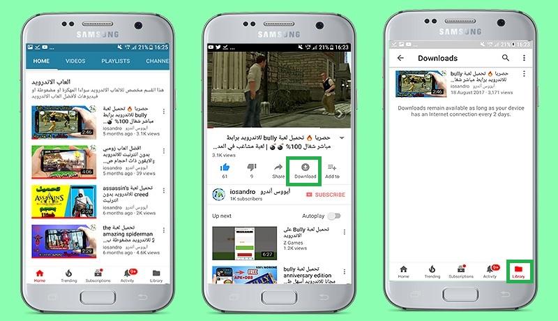 التحديث الذي لطالما انتظرناه من شركة اليوتيوب اضافة ميزة تحميل الفيديوهات