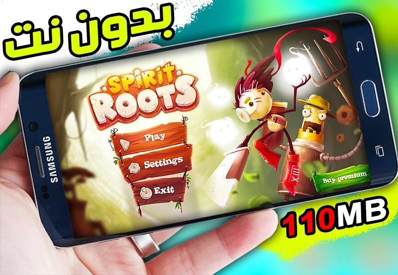 تحميل لعبة Spirit Roots للاندرويد