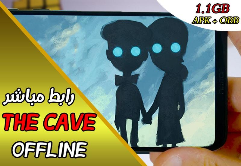 اللعبة 2: The Cave
