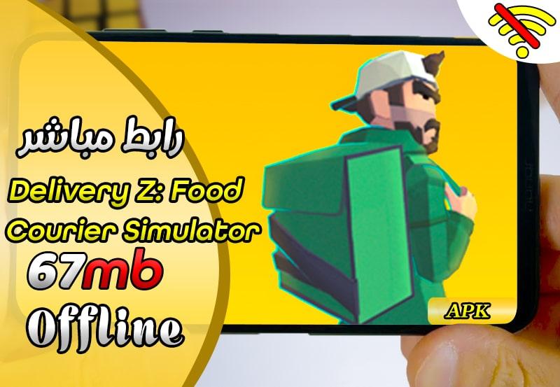 تحميل لعبة Delivery Z: Food Courier Simulator apk للاندرويد