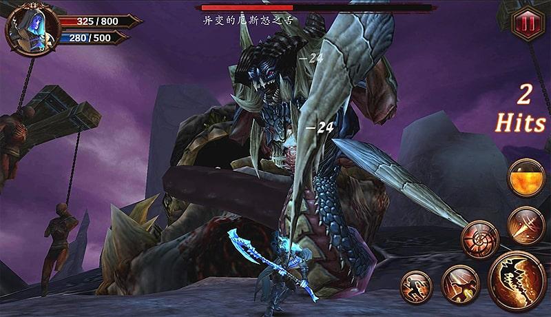 تحميل لعبة blade of god للاندرويد