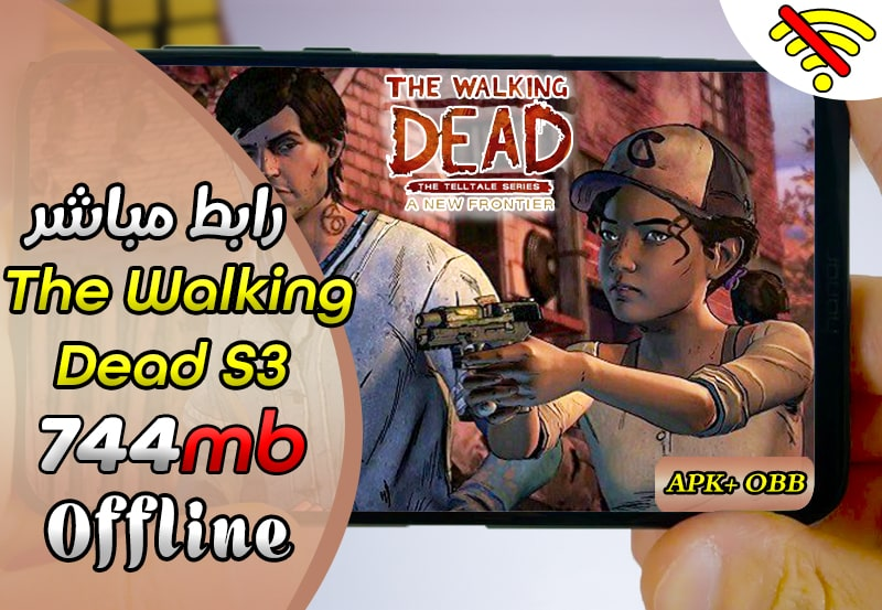تحميل لعبة the walking dead season 1